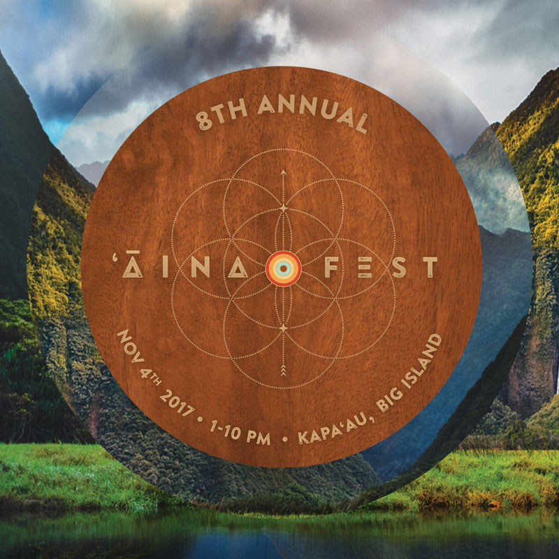 2017 Aina Fest Save the Date
